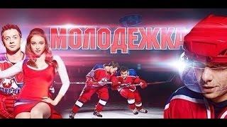 Leonid Lener – Breaks (OST Молодёжка)