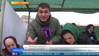 Богатое застолье и канатоходцы: как в Дагестане празднуют Навруз