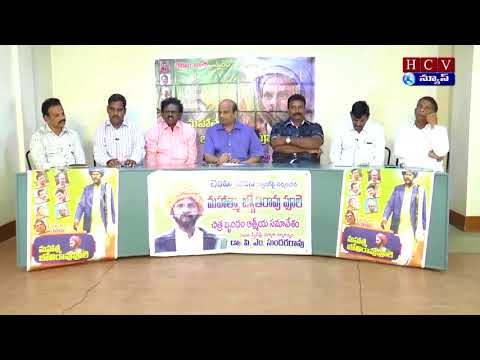 Special Programme On Mahatma Jyothi Rao Pule Movie