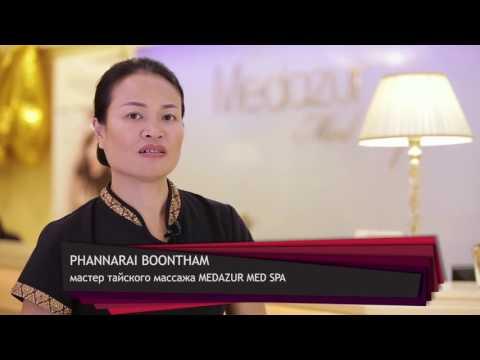 Салон тайского массажа Тай Ли - тайский массаж и СПА в