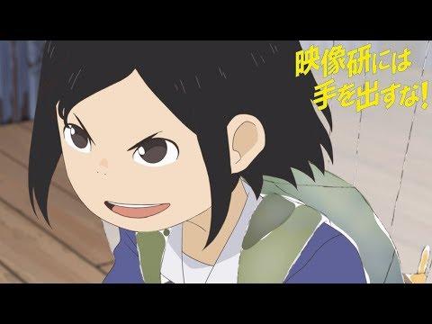 Anime Studio   Keep Your Hands Off Eizouken!