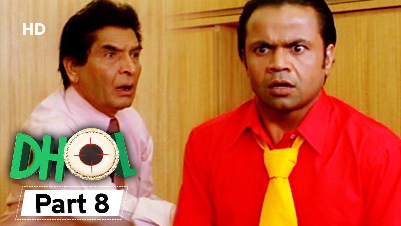 Download Dhol - Superhit Bollywood Comedy Movie - Part 8 - Rajpal Yadav - Sharman Joshi - Kunal Khemu