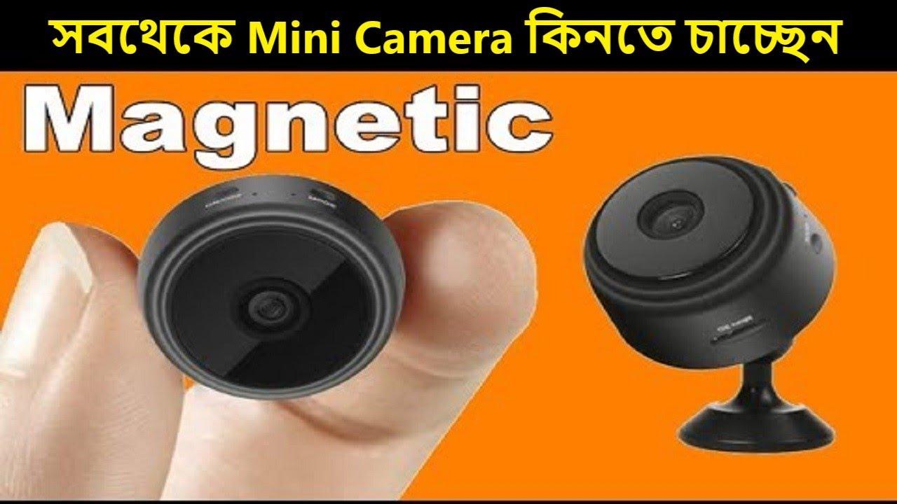 Mini Spy Camera WiFi Wireless Full HD 720P Security Camera || Hiden Camera price in Bangladesh
