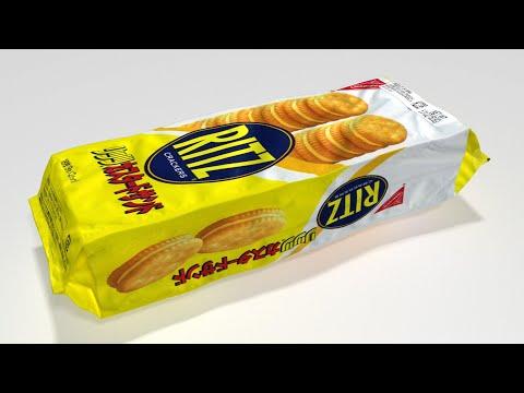 3D Model Food Packaging 2020