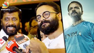 Captian Malayalam Movie Celebrity Response | Jayasurya | Anu Sitara| Director Siddique