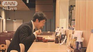 """""""おひとりさま""""拡大 大戸屋 専用席を倍増!(19/06/10)"""