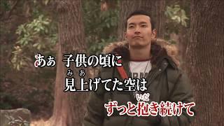 任天堂 Wii Uソフト Wii カラオケ U All my trea sures 織田 裕二 世界...