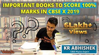Best Books to Score 100% Marks in CBSE Class 10 Board | How to Study NCERT Books & Preparation Tips