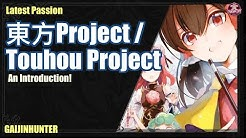 Introduction to Touhou Project