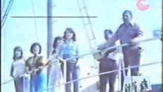 Guayaquil de mis amores - Julio Jaramillo