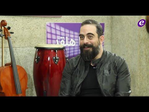 جوزيف طوق: هذا سبب خلاف رامي عياش معي وهكذا تعرضت للضرب خلال الثورة