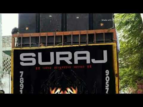 Babli Tared New Mix--full Bass & Dhol Dj Suraj Vs Avesh