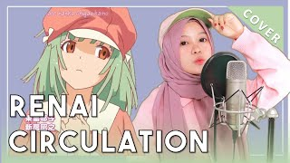 Download Mp3 【rainych】 Renai Circulation - Kana Hanazawa  Cover
