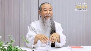 [홍익인간 인성교육] 8051강 동안거-정법가족들의 자세(1_2)