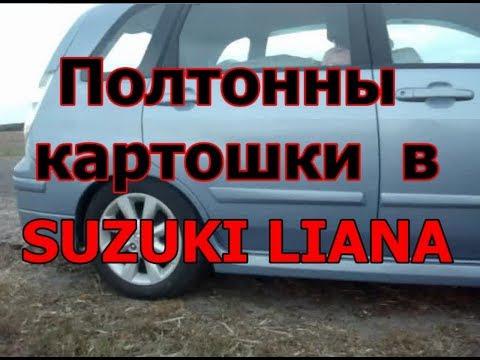 Продажа Mitsubishi Мицубиси в России
