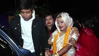 Koina Bidai 2020 (Assam Wedding)
