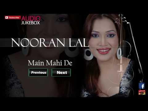 Main Mahi de kho ton pani da ghara jhol jhol ka bharni