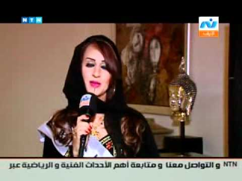 "Miss Arab World 2010 "" Fashion "" program"