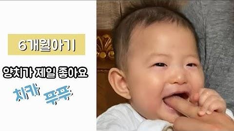 [거니세상] 6개월아기양치 핑거칫솔 너무재밌어!!