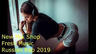 New Russian Rap 2019