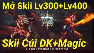 Mu Strongest Mở Skii Cúi Lv300+Lv400 Của DK+Magic: Mọi người Nên xem hết clip để biết Skii Cúi nhé