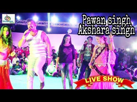 """Pawan Singh Aur Akshara Singh Ne """"ek Duje Ke Liye"""" Gaya Ye Gana Ll Super Hit Stage Show 2017"""