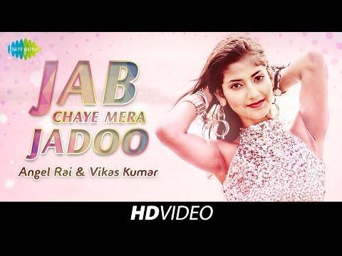 Jab Chaye Mera Jadoo | Cover | Angel Rai & Vikas Kumar | HD Video