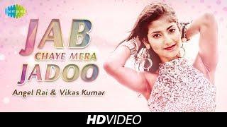 Jab Chaye Mera Jadoo | Cover | Angel Rai & Vikas Kumar | HD