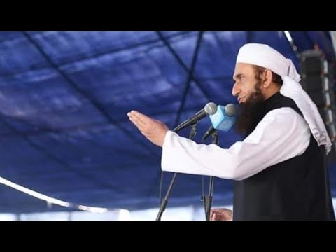 Molana Tariq Jameel Latest Bayan 29 November 2018