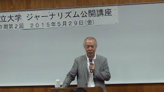 Popular Videos - 集団的自衛権 & Public speaking