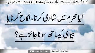 Muharram aur safar mein shadi karna kaisa  Islamic Teacher Official