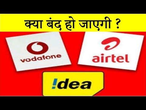 Telecom Crisis: Idea Voda Bharti posts loss of 72,000 Crore