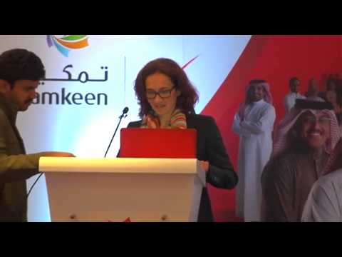 Tamkeen Expo 13 Conference