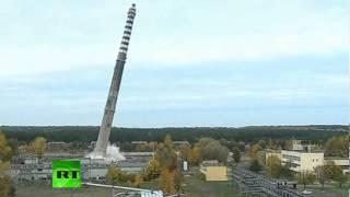Снос 150-метровой трубы на электростанции в Польше