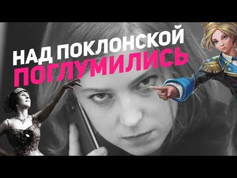 Ленинград — Обезьяна и Орёл Клип Смотреть онлайн