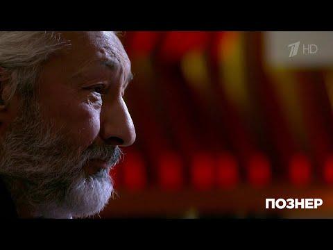 """Стас Намин: """"Самоцензура - это очень серьезная вещь"""". 02.12.2019"""
