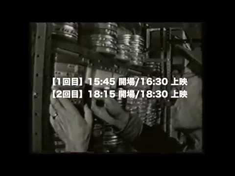 知られざるリトアニア映画の世界◆第三回:ユリュス・ジス|メカスからジスへリトアニア・アヴァンギャルドの系譜