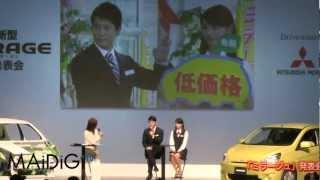 女優の本仮屋ユイカと俳優の唐沢寿明さんが、三菱自動車のコンパクトカ...