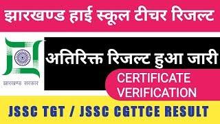 Jssc tgt ADDITIONAL Result   Jssc cgttce additional result