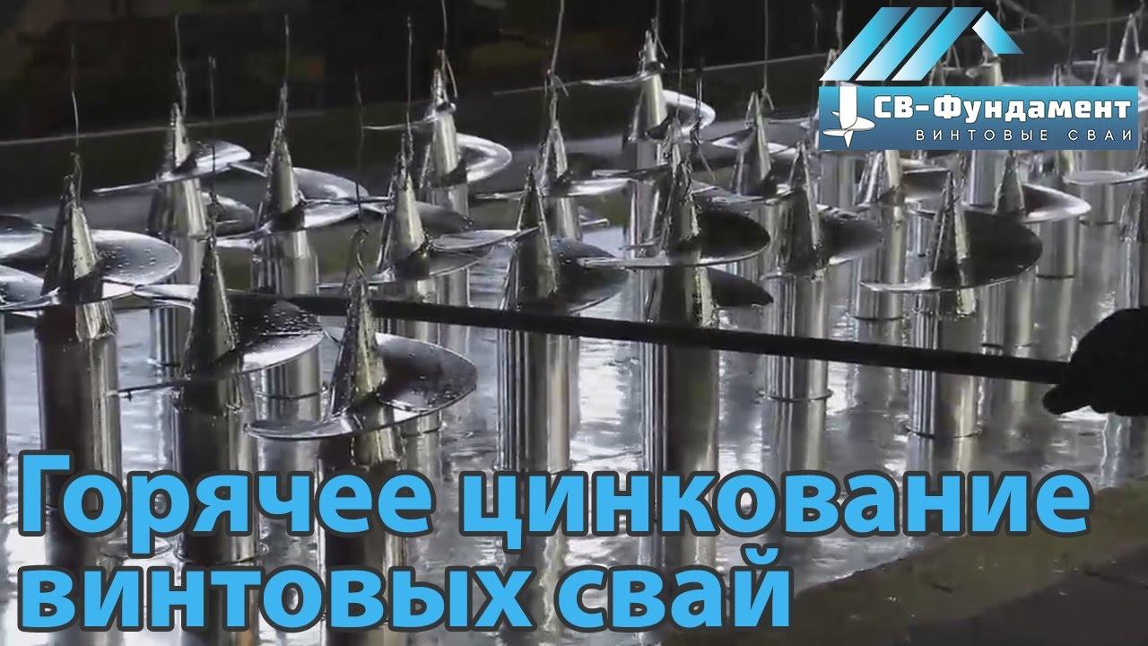Монтаж системы отвода ливнёвых вод - YouTube