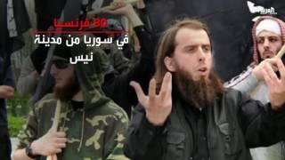 مدينة نيس تضم أخطر بؤر الإرهاب في فرنسا
