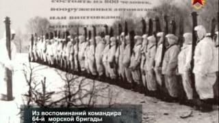 Перелом. Хроника Победы.  Клинско-Солнечногорская наступательная операция