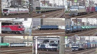【JR】鶴見駅の貨物線を走る列車(2018.4.14 11時半~14時)