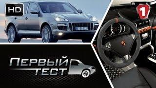 "Porsche Cayenne S. ""Первый тест"".  (УКР)"