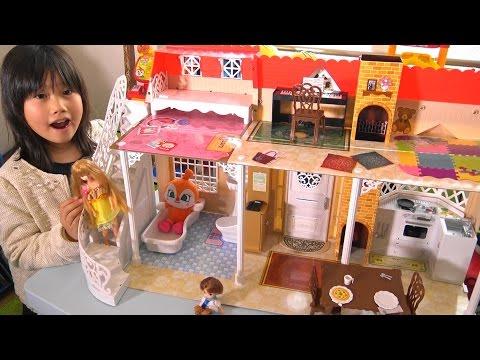 リカちゃん おもちゃ リカちゃんのおうち ハウス グランドドリーム おままごと Licca-chan Doll House Toy