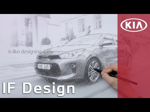 KIA Rio | IF Design Award 2017 | KIA