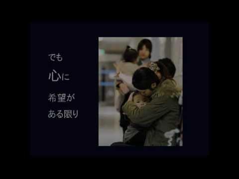 東日本大震災 被災地へ子供たちが歌う応援の歌!!#prayforjapan ver.