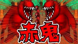 悪夢すぎる『赤鬼』が鬼畜な死にゲーになって帰ってきた -大岩さんシャイニングストリーム- 【実況】 thumbnail