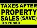 SAVE TAXES AFTER-PROPERTY SALE