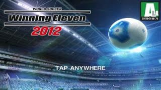 Cara Download Winning Eleven 2012 Update 2016...Ada Liga Indonesia Lho!!! | Seputar Games #1